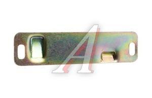 Защелка ГАЗ-2705 двери задка нижняя правая (ОАО ГАЗ) 2705-6305377