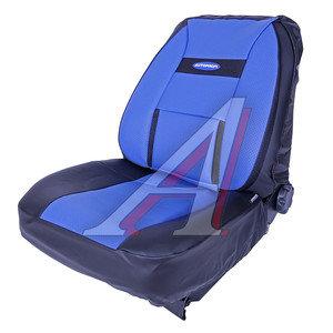 Авточехлы универсальные экокожа (AIRBAG карманы) черно-синие (6 предм.) Transform Comfort AUTOPROFI TRS/COM-001G BK/BL