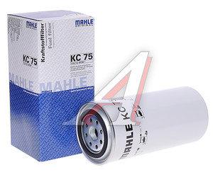 Фильтр топливный VOLVO MAHLE KC75, KC75/FF5443, 8193841