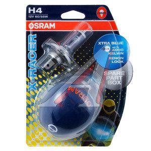 Лампа 12V H4 60/55W P43t блистер (2шт.) X-Racer OSRAM 64193XR-02B, O-64193XR-2бл, АКГ12-60+55(Н4)
