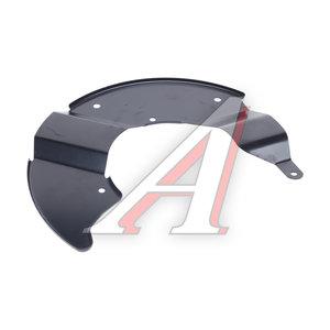 Щит опорный ГАЗель Next тормоза переднего левый (ОАО ГАЗ) A21R23.3501015, А21R23-3501015