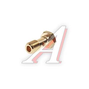 Болт-штуцер М10х1.0 МАЗ трубки топливной отводящей ТНВД ЯМЗ CAMOZZI 8.8972, 1631 01-М10х1-S01
