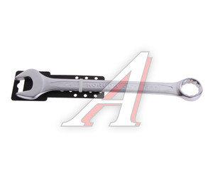 Ключ комбинированный 24х24мм (с держателем) KORUDA KR-CW24CBH