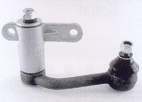 Рычаг маятниковый ГАЗ-24,3110 в сборе HERZOG HW0 3080, 24-3003080-10