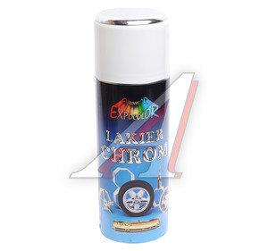 Краска хром-серебро 400мл EVRO COLOR EVRO COLOR