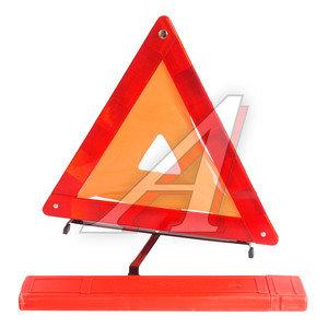 Знак аварийной остановки в футляре FK RFT-06/50, RFT-06