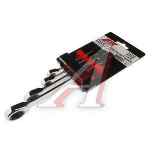 Набор ключей накидных трещоточных TORX 4 предмета JTC JTC-5425S