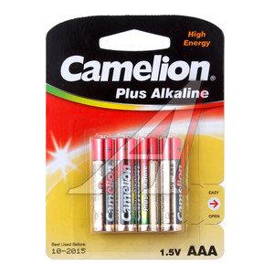 Батарейка AAA LR03 1.5V блистер (по 1шт.) Alkaline Plus CAMELION C-LR03P(4)бл