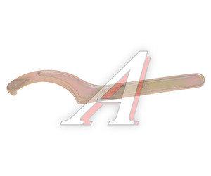 Ключ круглых шлицевых гаек 115х120мм КЗСМИ КЗСМИ КГЖ 115х120 (521641)*, 12870