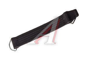 Ремень ГАЗ-3110 бачка расширительного (ОАО ГАЗ) 31029-1311180-50