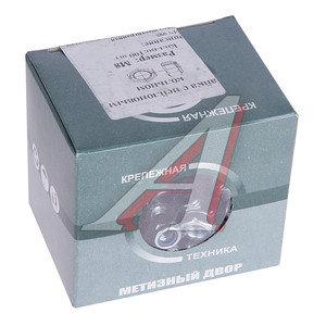 Гайка М8х1.25х8 с фланцем шестигранная оцинкованная (100шт.) МЕТИЗНЫЙ ДВОР DIN6923, DIN 6923 коробка окно