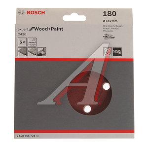 Бумага наждачная на липучке D150 Р180 6 отверстий 5шт. BOSCH 2608605721