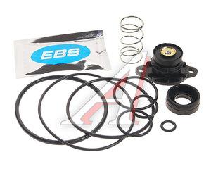 Ремкомплект MAN SCANIA VOLVO клапана ускорительного EBS EKWA575, WSK575, 9730110002
