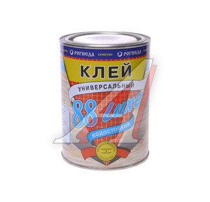 Клей 900мл 88-LUXE РОГНЕДА