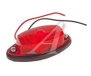 Фонарь габаритный красный GMAK GMAK G02, G02