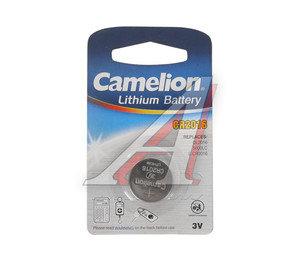 Батарейка CR2016 3V таблетка (пульт сигнализации, ключ) блистер (по 1шт.) Lithium CAMELION C-CR2016бл