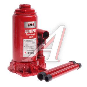 Домкрат бутылочный 8т 200-385мм REDMARK RM20208