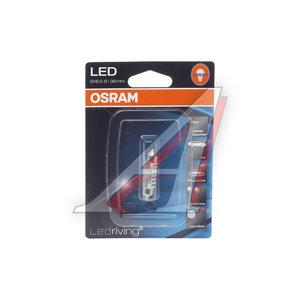 Лампа светодиодная 12V C5W SV8.5-8 36мм 6000K блистер (1шт.) Ledriving Cool White OSRAM 6436CW-01B, O-6436CWбл, АС12-5