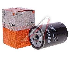 Фильтр масляный CHEVROLET Captiva (3.2) OPEL Antara (3.2) MAHLE OC571, 92068246