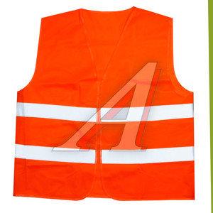 Жилет сигнальный (размер XL) светоотражающий оранжевый HEYNER HNR-54900, 549000