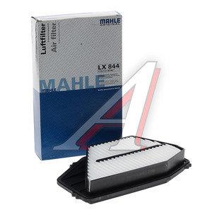 Фильтр воздушный HONDA Accord MAHLE LX844
