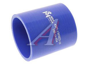 Патрубок КАМАЗ-4307 радиатора отводящий силикон 4307-1303025-10