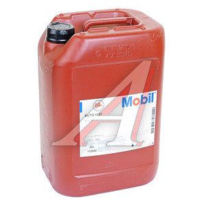 Масло гидравлическое H 32 20л NUTO MOBIL MOBIL H 32, 11_5473