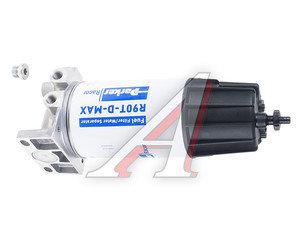 Фильтр топливный КАМАЗ-6520,4308,6522,6540,5460 в сборе Parker RACOR MD5790RKMZ02, MD5790R10RCR01