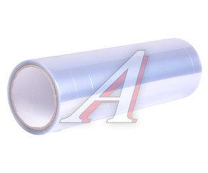 Пленка защитная для фар прозрачная глянцевая 0.3х0.5м 180мк ТНП, рулон 20 полуметров(10м)