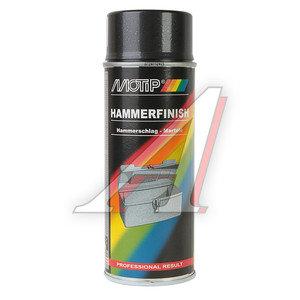 Краска антрацитовая молотковая аэрозоль 400мл MOTIP MOTIP 4017, 04017