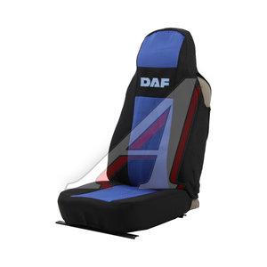Авточехлы DAF XF 105 синие DAF XF 105 Син, DAF XF 105С
