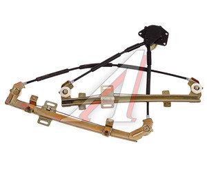 Стеклоподъемник ВАЗ-1118 передний левый электрический 1118-6104009-10, 1118-6104011-10