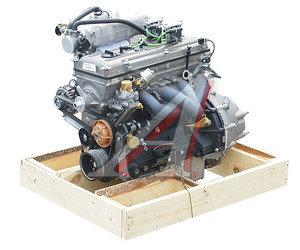Двигатель ЗМЗ-409000 УАЗ АИ-92 143 л.с. № ЗМЗ 409.1000400, 4090-01-0004000-00