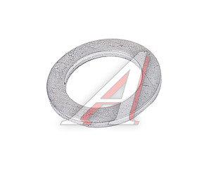Шайба 12.0х18.0х1.5 алюминиевая (плоская) ЦИТ ША 12.0х18.0-1.5-П, Ц886