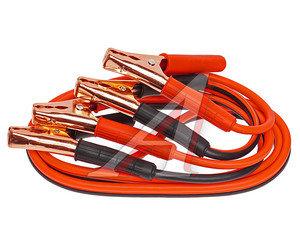 Провода для прикуривания 400А 2.5м КАЧОК КАЧОК В-400