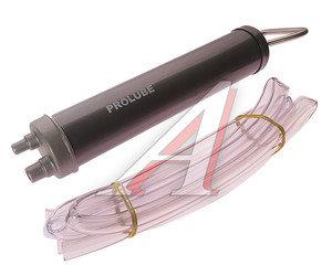 Шприц для перекачки технических жидкостей 2-сторон. действия (2шланга по 1м) PROLUBE PROLUBE PL-45250, PL-45250