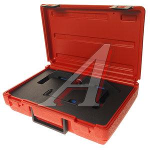 Набор приспособлений для фиксации коленвала и распредвала (PEUGEOT,CITROEN) JTC JTC-4439