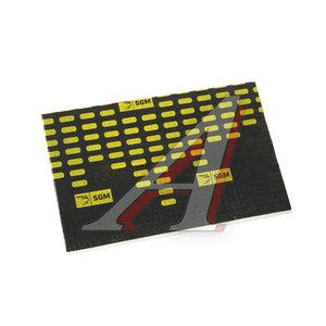 Шумоизоляция АлюМаст Альфа 2 (М2Ф) (0.4х0.25м) толщина 2мм New series SGM SGM, SGM Classic series