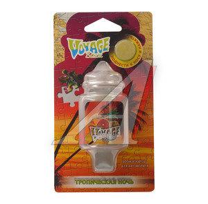 Ароматизатор подвесной мембранный (тропическая ночь) 5г Voyage FOUETTE V-09