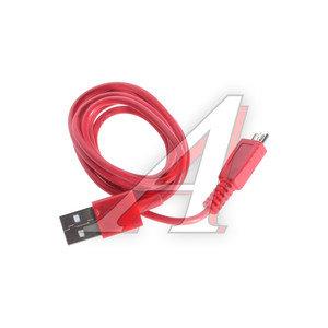 Кабель micro USB 1м красный PRO LEGEND PL1333, PRO LEGEND PL1333