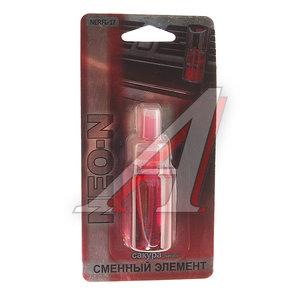 Картридж ароматизатора жидкостный (сакура) 8мл FKVJP NERFL-17