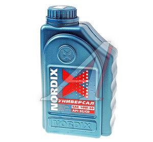 Масло моторное УНИВЕРСАЛ п/синт.1л NORDIX NORDIX SAE10W40