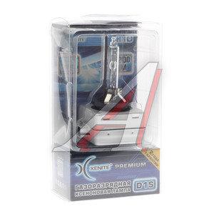 Лампа ксеноновая D1S 4300K +20% бокс Premium XENITE 1002004