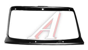 Рамка стекла ветрового ВАЗ-2121 АвтоВАЗ 2121-5201012, 21210520101200