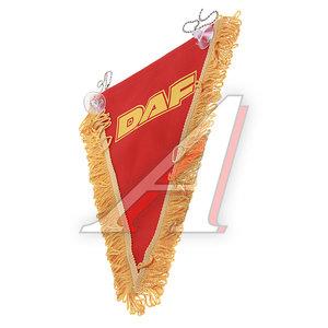 Вымпел DAF красный с бахромой (20х26см) на 2-х присосках 06498