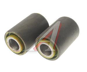 Сайлентблок УАЗ-3160 поперечной тяги (полиуретан) 2шт.БТ 3160-2909020, 14-06-008