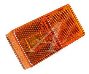 Фонарь габаритный 12V оранжевый Руденск 43.3731/112.04.34-01, 112.04.34-01, 43.3731