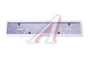 Рамка знака номерного сталь белая закругленная AB-022W