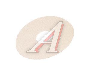 Прокладка УАЗ-3163 шкворня (ОАО УАЗ) 3160-2304028, 3160-00-2304028-00