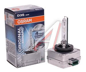 Лампа ксеноновая D3S 4150K OSRAM 66340, O-66340